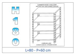 IN-184698060B Scaffale a 4 ripiani lisci fissaggio a bullone dim cm 80x60x180h