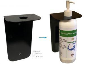T779055 Metal wall support designed for gel dispenser or hand sanitizing spray